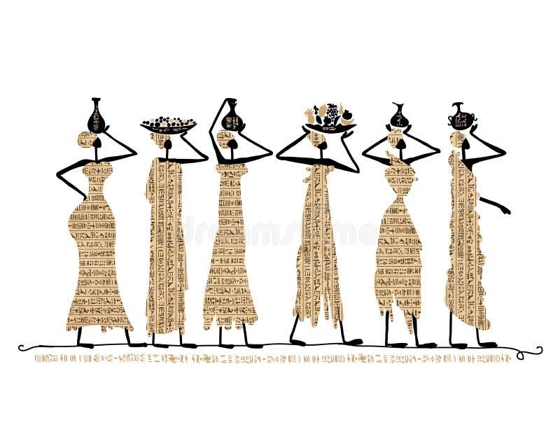 Эскиз женщин Египта с кувшинами для вашего дизайна иллюстрация вектора