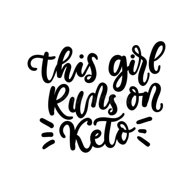 Эта девушка бежит на isola надписи литерности inspirarional Keto бесплатная иллюстрация