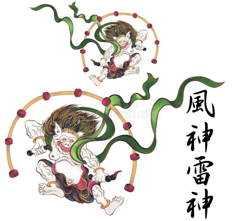 Это бог появляясь в японский миф иллюстрация вектора