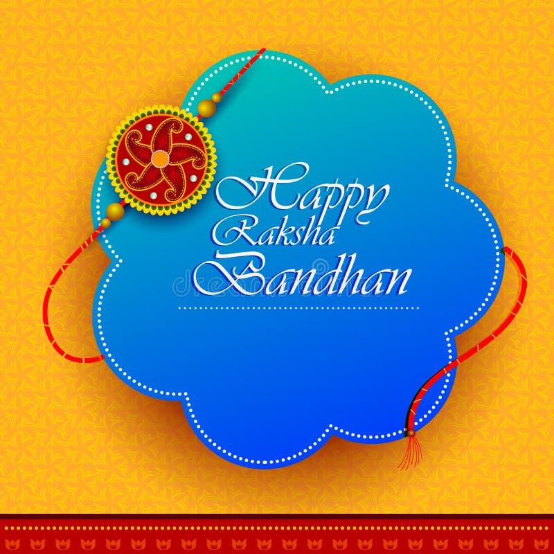 Элегантное Rakhi для выпуска облигаций брата и сестры в фестивале Raksha Bandhan от Индии бесплатная иллюстрация