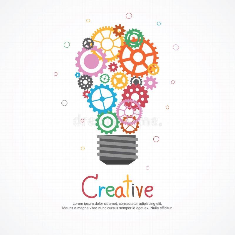 Электрическая лампочка шестерней для идей и творческих способностей иллюстрация вектора