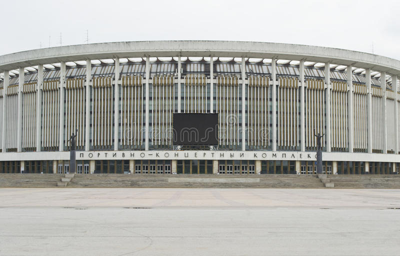 юбилей комплекса Спорт-концерта стоковые изображения