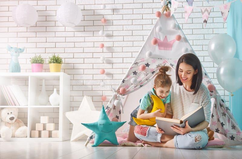 любить семьи счастливый стоковые изображения rf