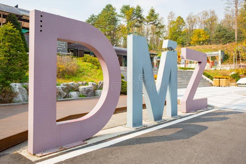 Южная Корея места тоннеля инфильтрата DMZ третьего стоковые фотографии rf