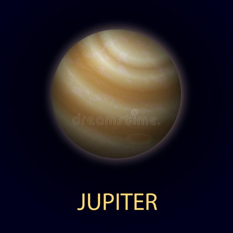 Юпитер Гигантская реалистическая планета солнечной системы иллюстрация вектора