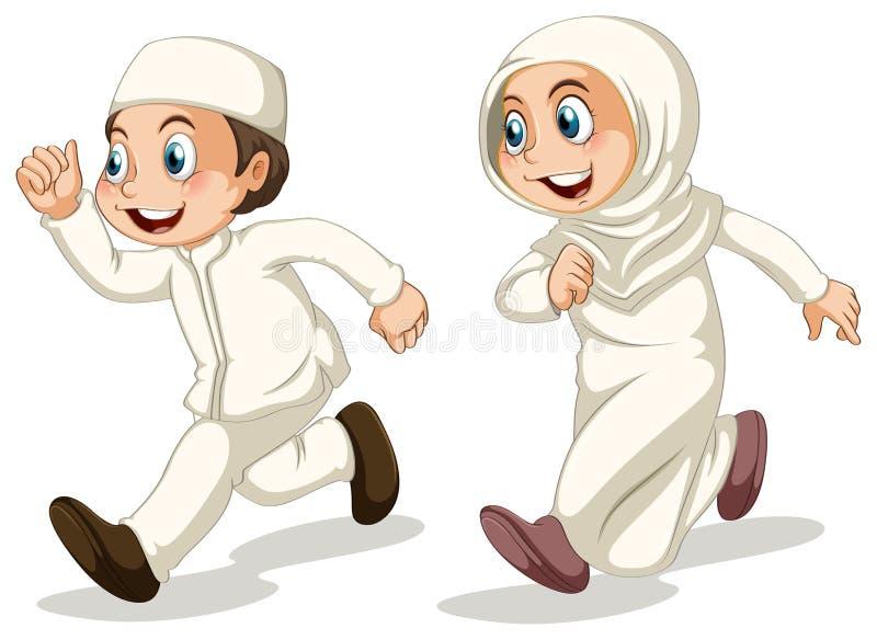 ягнит muslim иллюстрация вектора