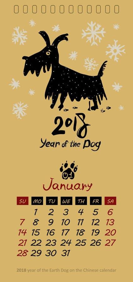 Январь 2018 иллюстрация вектора
