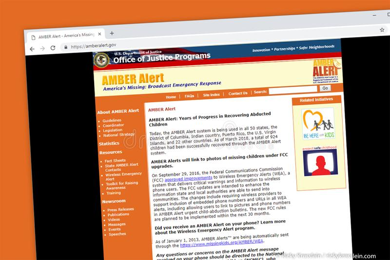 Янтарный сигнал тревоги - чрезвычайная помощь передачи ребенка пропускания министерства юстиции Соединенных Штатов стоковые изображения rf