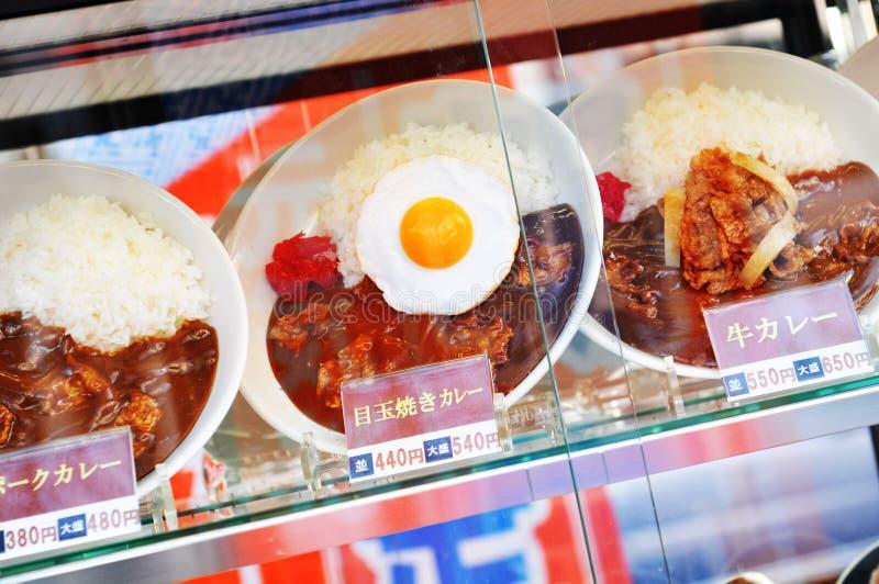 японец еды стоковое фото rf