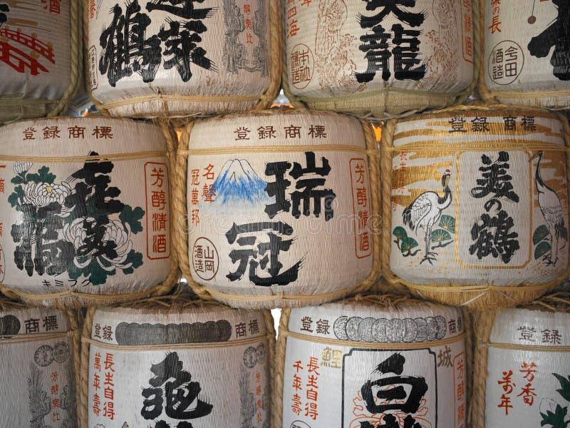 Япония - бочонки ради стоковое изображение