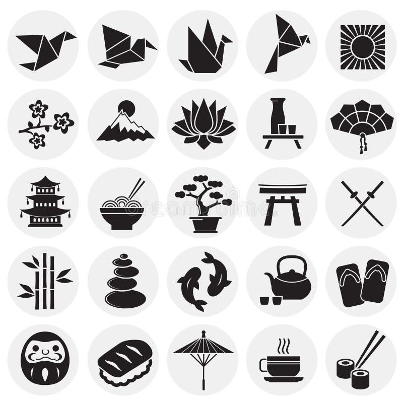 Япония связала значки установила на предпосылку кругов для графика и веб-дизайна Простой знак вектора r бесплатная иллюстрация