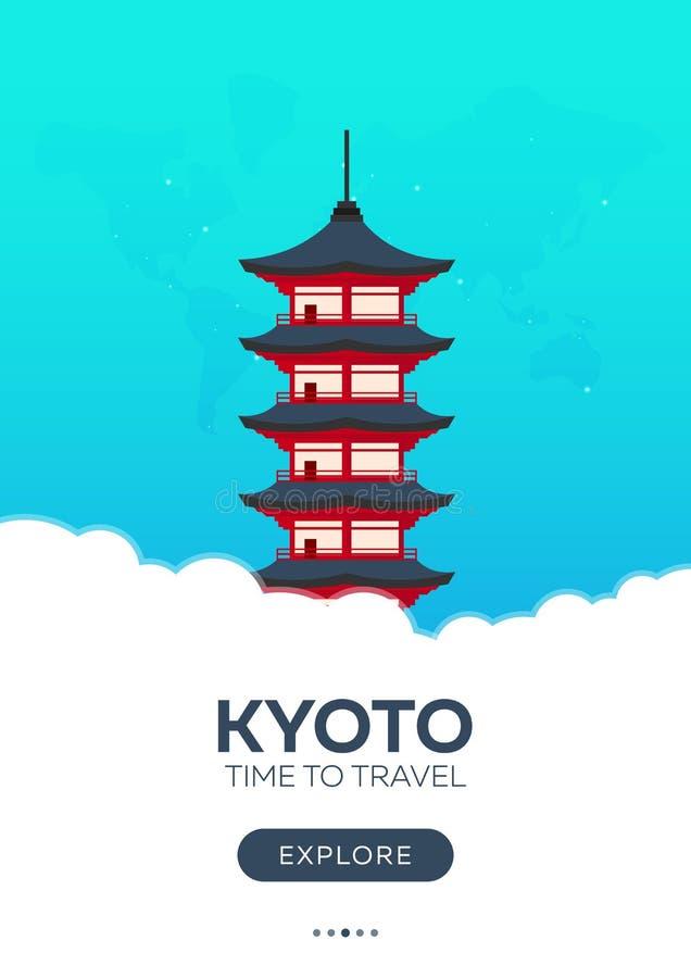 япония kyoto время переместить Плакат перемещения Иллюстрация вектора плоская бесплатная иллюстрация