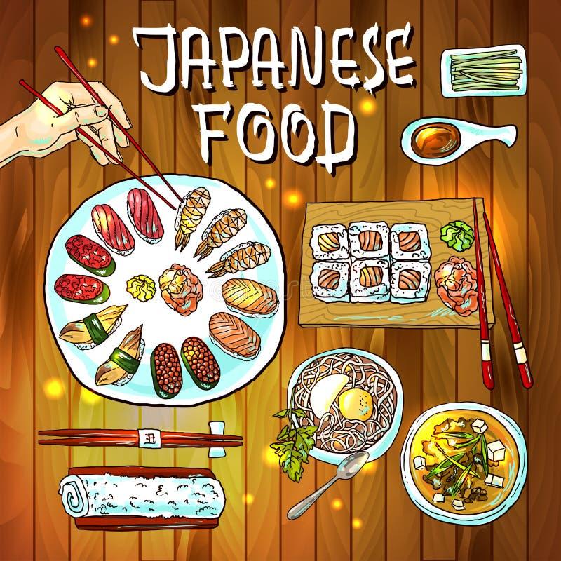 Японская еда иллюстрация вектора