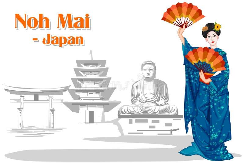 Японская женщина выполняя танец Mai Noh Японии иллюстрация штока
