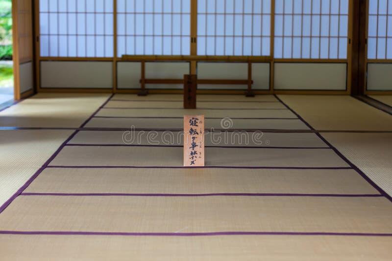 Японская комната tatami стоковое изображение