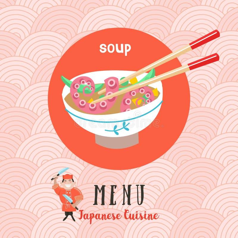 Японская кухня Японский шеф-повар Комплект японского традиционного dis иллюстрация вектора