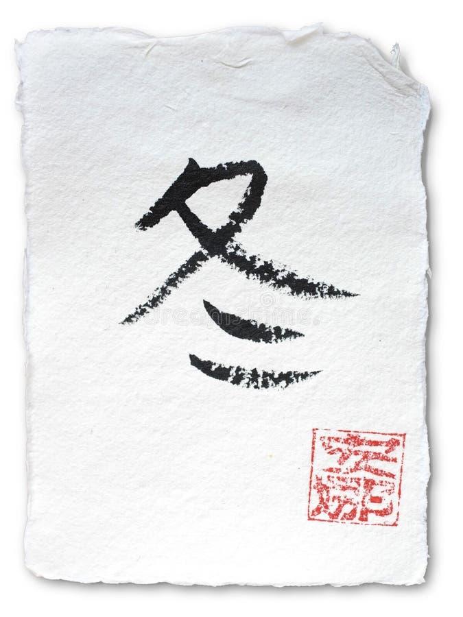 японская написанная зима стоковые изображения