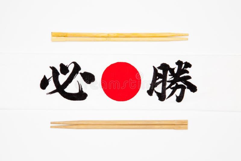 Японские палочки держателя и бамбука для еды суш стоковые фото