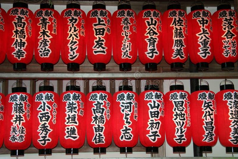 японские фонарики красные Стоковые Фото