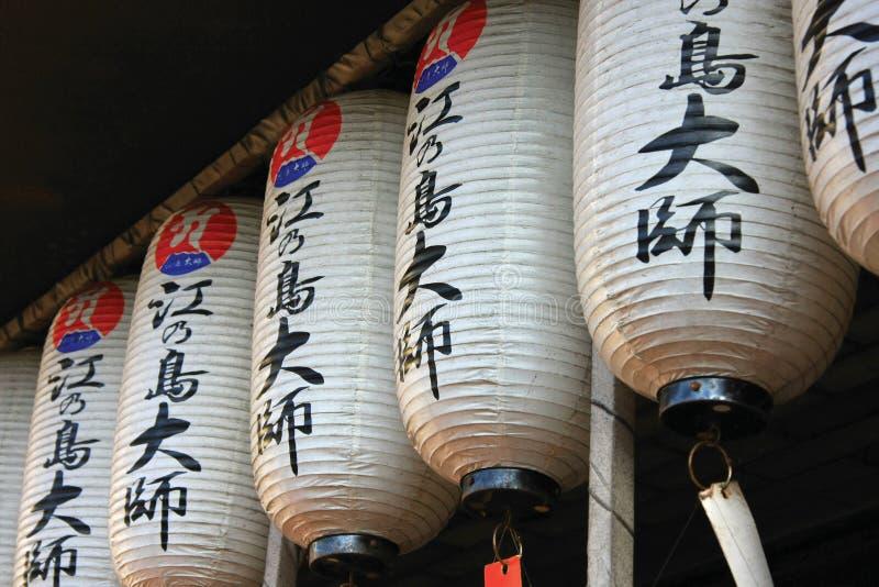японские фонарики стоковая фотография rf