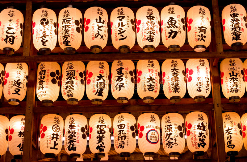 японские фонарики стоковое фото