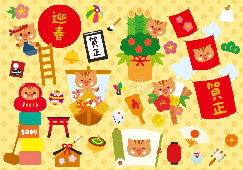 Японские элементы Нового Года Дикий кабан милого шаржа резюмируйте вектор экрана цветов кнопки предпосылки голубой лоснистой изол иллюстрация вектора