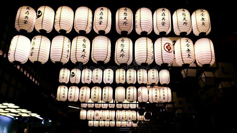 Японский бумажный фонарик стоковые фотографии rf