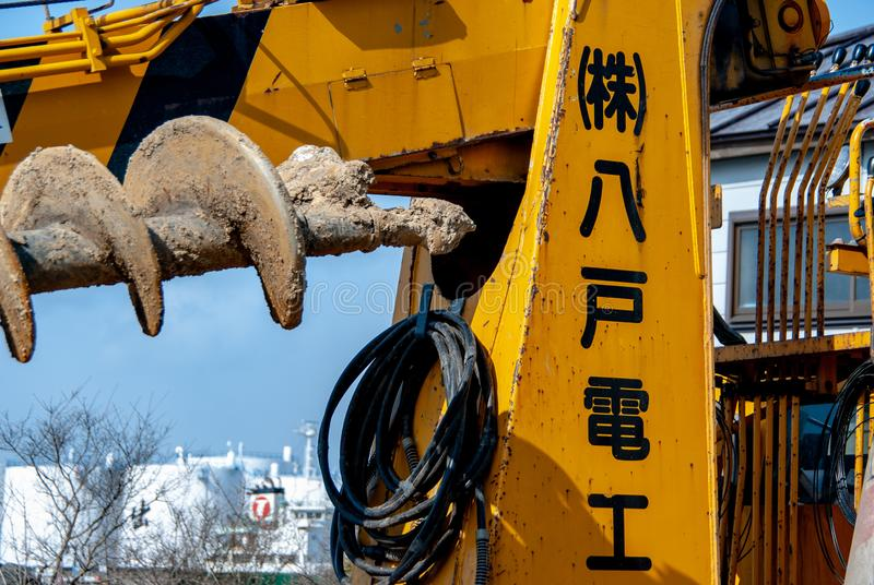 Японский землекоп для устанавливать электрический привязывать стоковые изображения rf