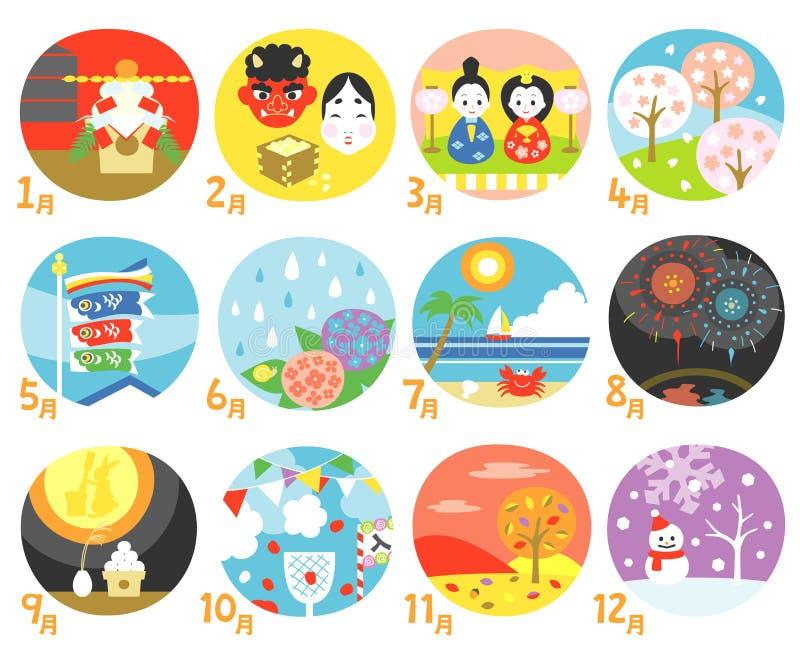 Японский календарь иллюстрация штока