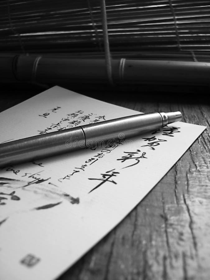 японский мотив стоковое фото rf