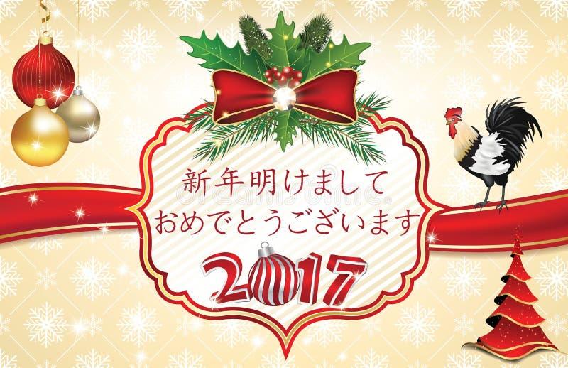 настоящих пожелания на новый год в японском стиле стадион