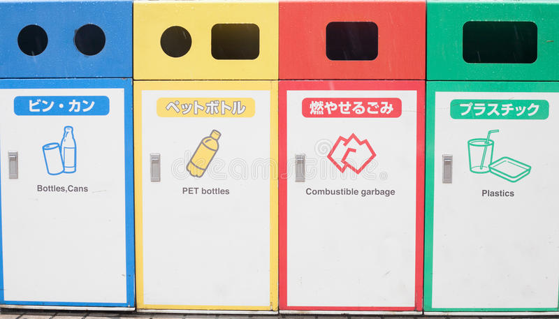 Японский отброс сортируя trashcans стоковое изображение