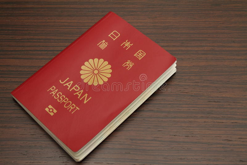 японский пасспорт стоковая фотография rf