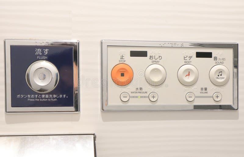 Японский туалет высокой технологии общественный стоковая фотография