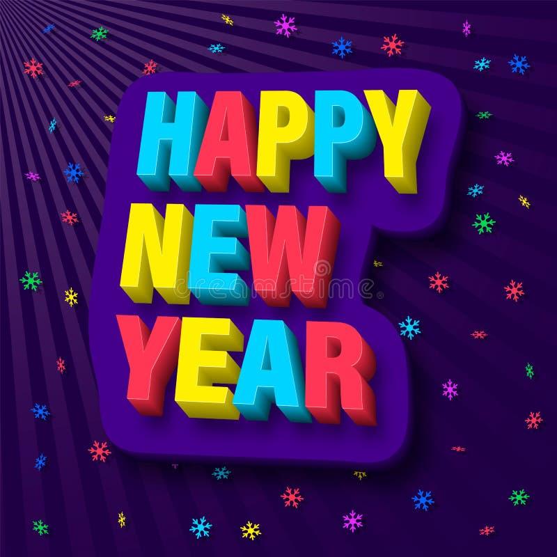 Яркие и красочные поздравления на счастливом Новом Годе также вектор иллюстрации притяжки corel иллюстрация штока