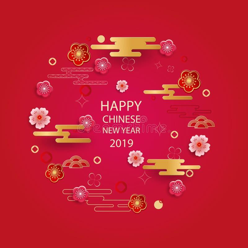 Яркое знамя с китайскими элементами 2019 Новых Годов Картины в современном стиле, геометрические декоративные орнаменты вектор бесплатная иллюстрация