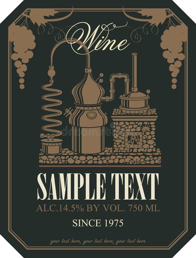 Ярлык для вина с винными изделиями иллюстрация вектора