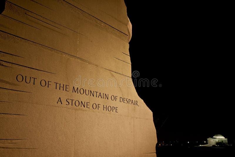 Я имею сновидение--Мемориал MLK стоковое изображение rf