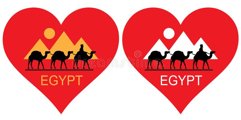 Я люблю Египет иллюстрация вектора