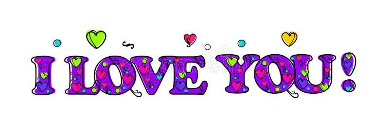 я тебя люблю Дизайн милого счастливого дня Святого Валентина исключительный Любовь & жизнь мое Валентайн Карта Валентайн я тебя л иллюстрация вектора