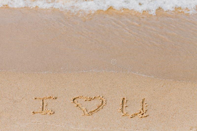 картинка именем джабраил на песке разумеется идет астероидах