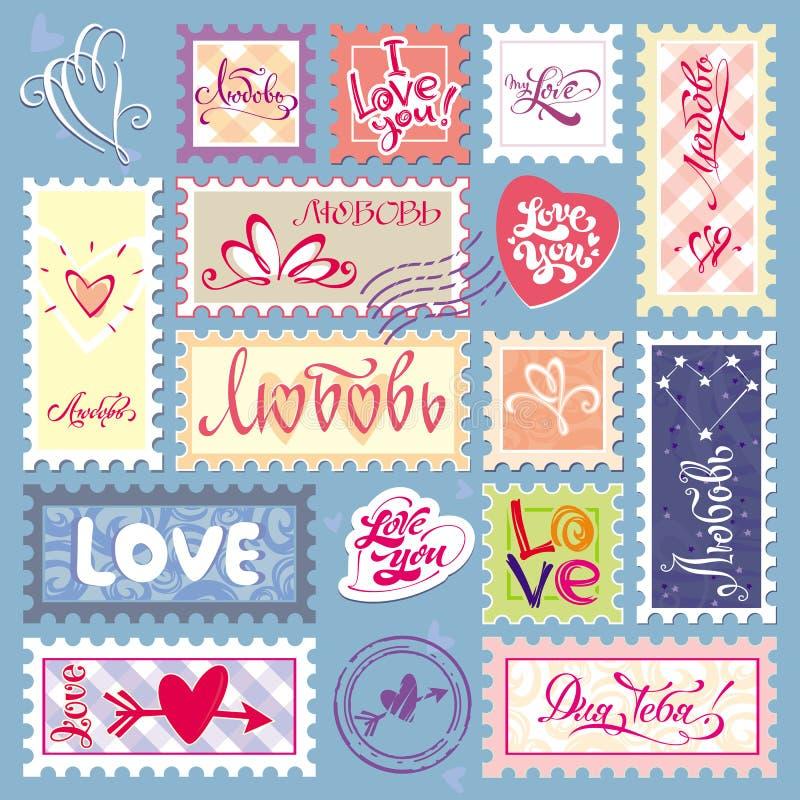 я тебя люблю связанный вектор Валентайн иллюстрации s 2 сердец дня штемпеля Комплект символа 2 (вектор) стоковое фото rf