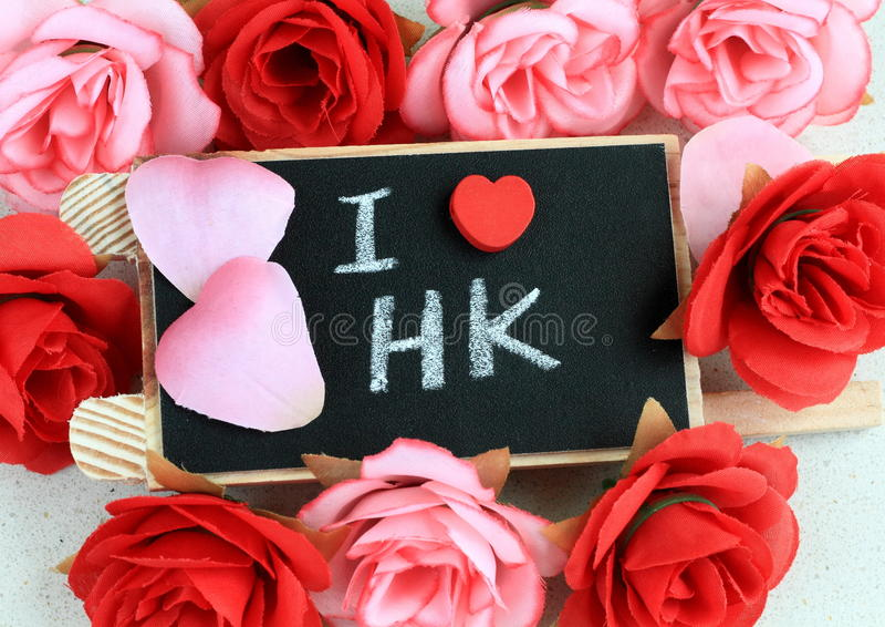 Я люблю знак Гонконга стоковые изображения rf