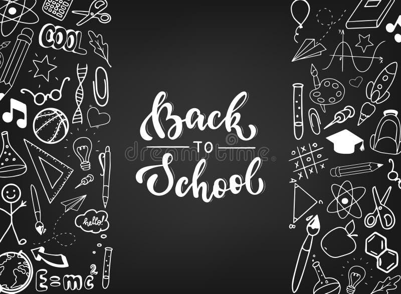 '回到学校'海报,横幅,贺卡 向量例证