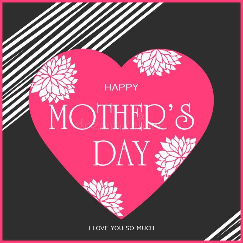 '我爱你妈妈'母亲节图表 向量例证