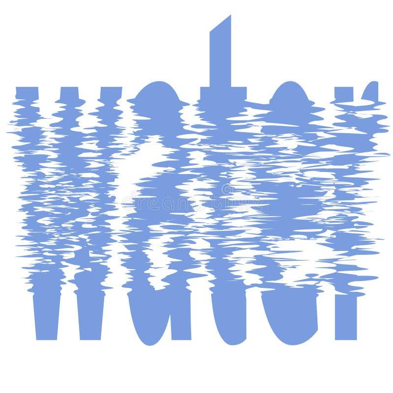 '水'题字 向量例证