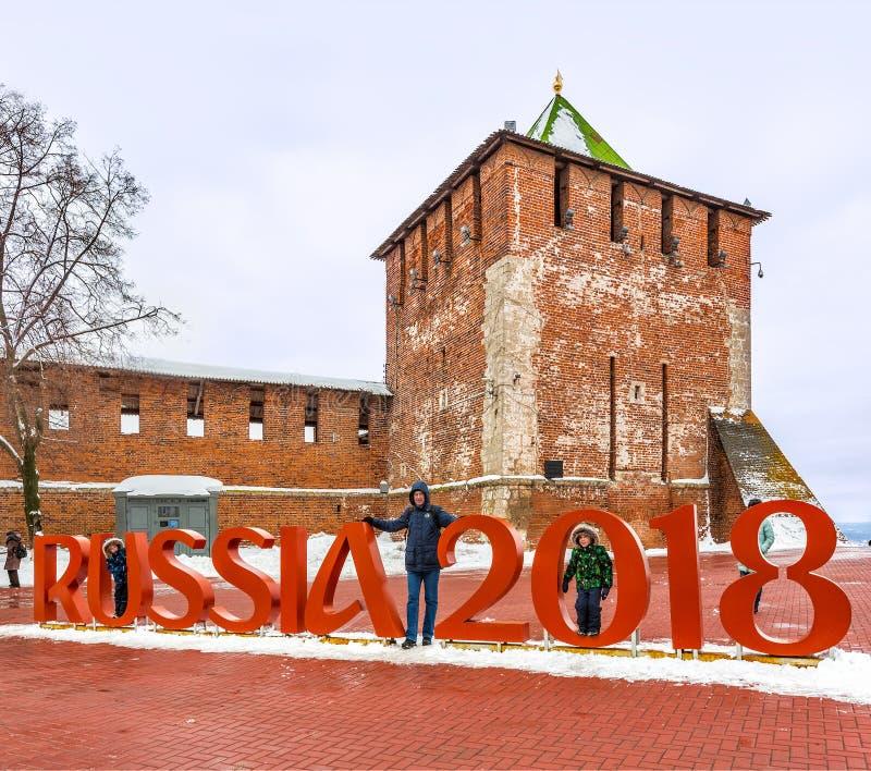 'O Kremlin de Rússia 2018 'da inscrição em Nizhny Novgorod fotos de stock royalty free