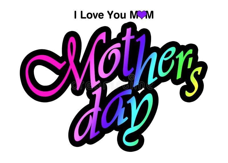 """""""ı vi ama mamma """", grafici del giorno di madri illustrazione vettoriale"""