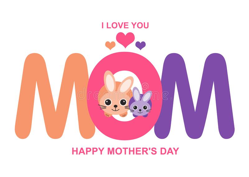 """""""αγάπη ι εσείς mom """", γραφική παράσταση ημέρας μητέρων διανυσματική απεικόνιση"""