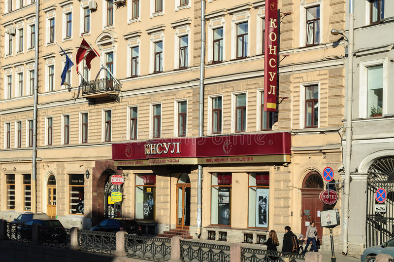 """""""CÓNSUL"""", relojes del suizo y joyería en St Petersburg imágenes de archivo libres de regalías"""